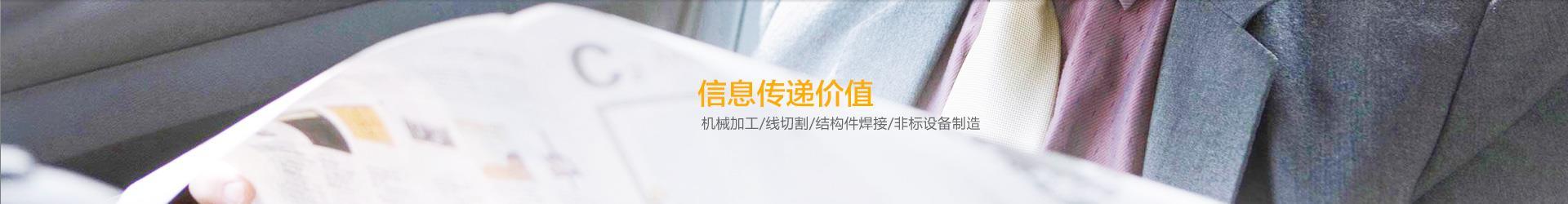 武清机加工厂提供优质产品与完善服务